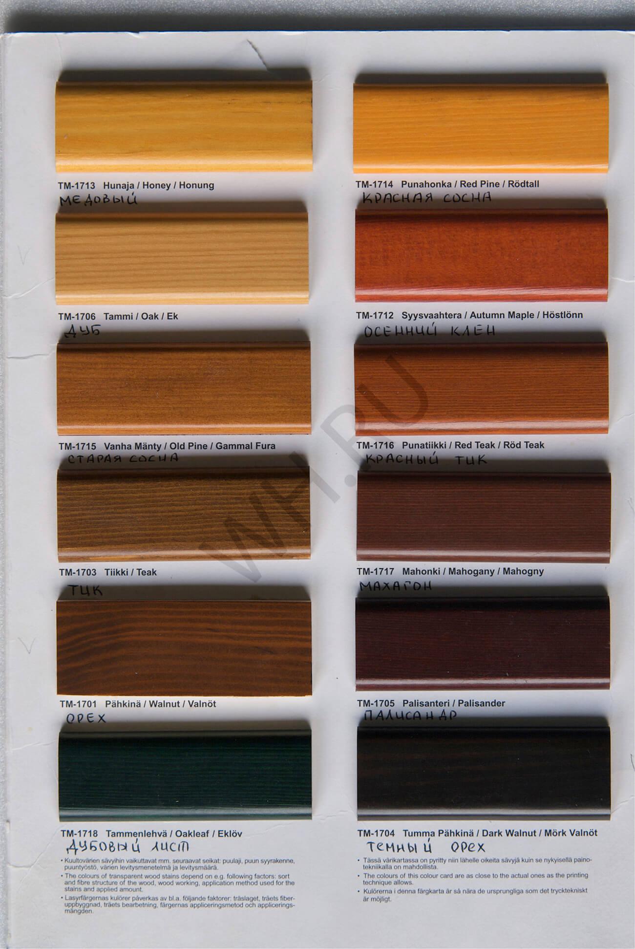 лессирующие покрытия различных оттенков